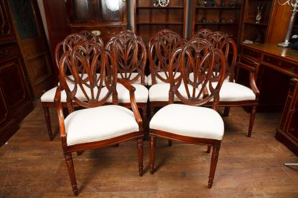 Set Mahogany Hepplewhite Dining Chairs