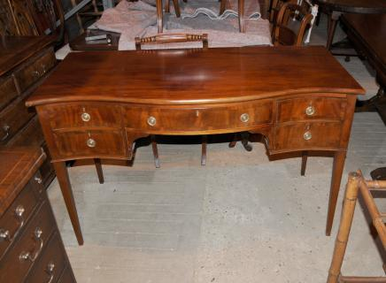 Bow Front Mahogany Regency Sideobard Buffet Server